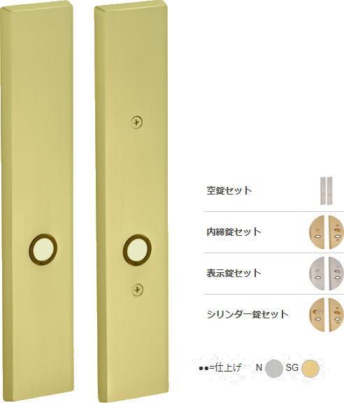 川口技研 8ST-5HT26-SG シリンダー錠 取替用長座(HT26座)