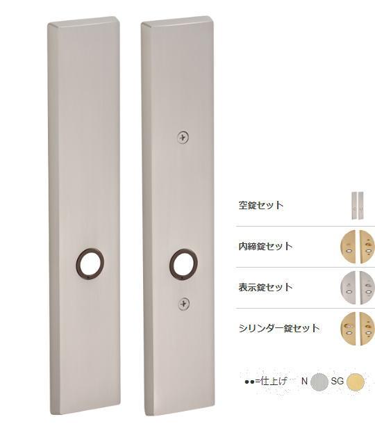 川口技研 LVS-5HT26-N シリンダー錠 取替用長座(HT26座)