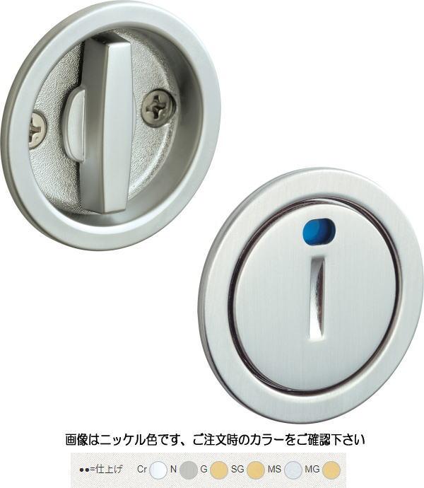 川口技研 4SB-MG 記念日 海外輸入 表示 セパレート引戸錠