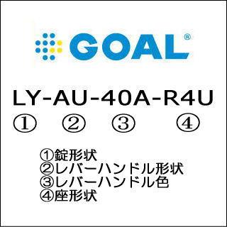 GOAL ゴール LY-4-AU-80A-K5U R BS51 DT28~32