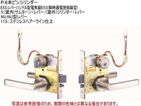 GOAL ゴール P-EXS5 NU-11S BS64 電気錠 DT33~43