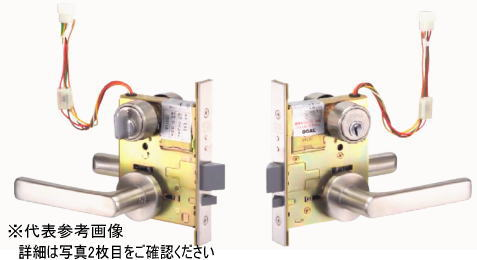 GOAL ゴール P-EXM5 NU-11S BS64 電気錠 DT33~43