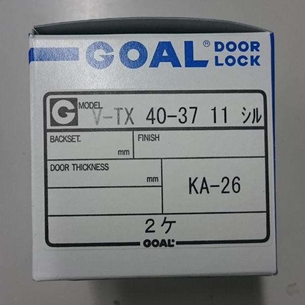 GOAL ゴール V-TX 40-37 11 シル (シリンダー) 同一キー2個セット