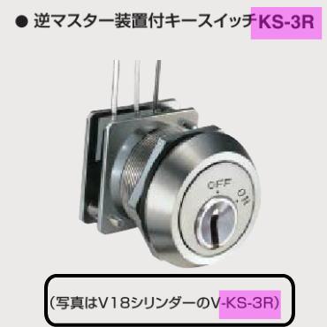 GOAL ゴール V-KS-3R