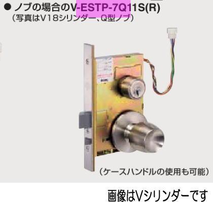 GOAL ゴール P-ESTP-7Q BS76 R 電気錠 DT33~43
