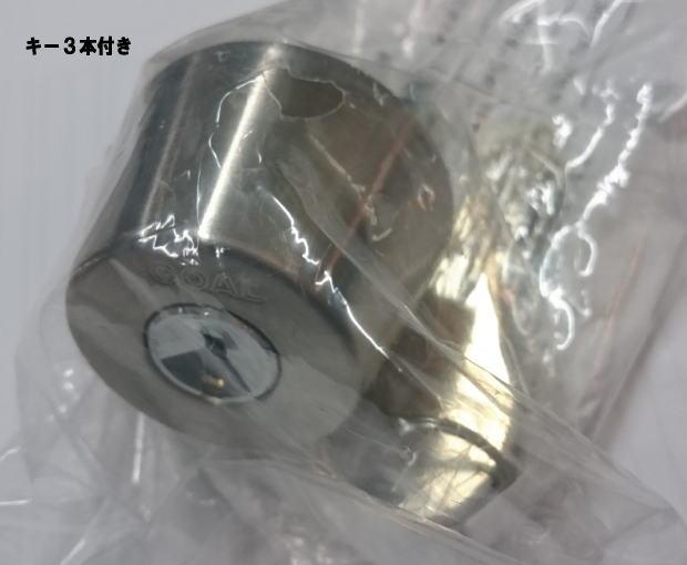 GOAL ゴール V-TX 37-30 11 シルセット