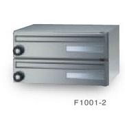田島メタルワーク F1001-2 2段 前入前出 多段式 省スペースタイプ myナンバー錠/シリンダー錠
