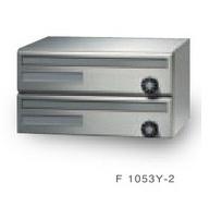 田島メタルワーク F1053Y-2 2段 よこ型 前入前出 多段式 省スペースタイプ myナンバー錠/シリンダー錠