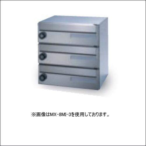 田島メタルワーク MX-8MI-2(受注生産) 2段 多段式省スペースタイプ ラッチロック(南京錠別売)