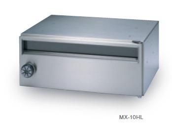 田島メタルワーク MX-10HL(受注生産) 仕上げ:ヘアライン ラッチロック(南京錠別売)