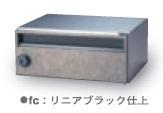 田島メタルワーク MX-10fc(受注生産) 仕上げ:プリンス ラッチロック(南京錠別売)