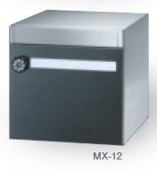田島メタルワーク MX-12(受注生産) スリーサイズコンビネーションタイプ ラッチロック(南京錠別売)