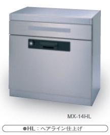 田島メタルワーク MX-14HL(受注生産) コンビネーションタイプ ラッチロック(南京錠別売)