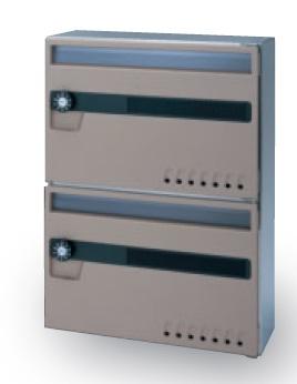 田島メタルワーク MX-16-2 アルミダイキャスト製大扉の薄型タイプ myナンバー錠/シリンダー錠