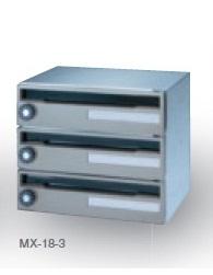 田島メタルワーク MX-18-3 3段 多段式省スペースタイプ myナンバー錠/シリンダー錠