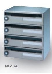 田島メタルワーク MX-18-4 4段 多段式省スペースタイプ myナンバー錠/シリンダー錠