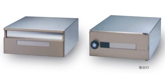 田島メタルワーク MX-41-S(受注生産) 防音配慮型 省スペースタイプ myナンバー錠