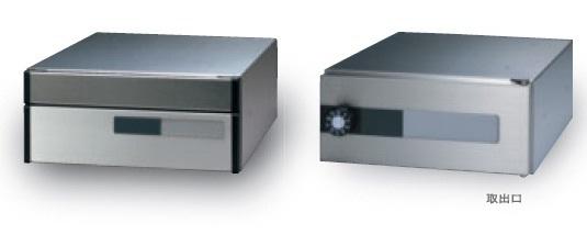 田島メタルワーク MX-43-S(受注生産) 防音配慮型 省スペースタイプ オートデジタル