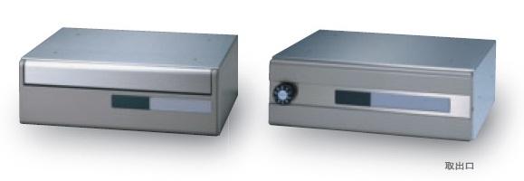田島メタルワーク MX-47-S(受注生産) 防音配慮型 省スペースタイプ myナンバー錠