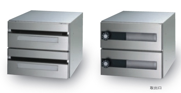 田島メタルワーク MX-49-2-S 2段 防音配慮型 省スペースタイプ myナンバー錠