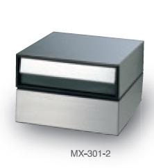 田島メタルワーク MX-301-2 戸建てタイプ