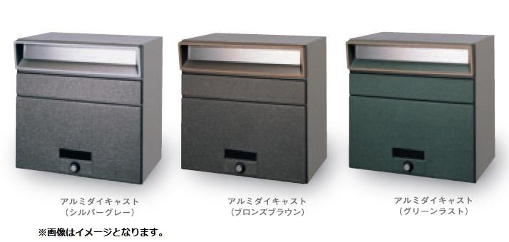 田島メタルワーク MX303FP(脚付) 単体タイプ 各色 myナンバー錠/シリンダー錠