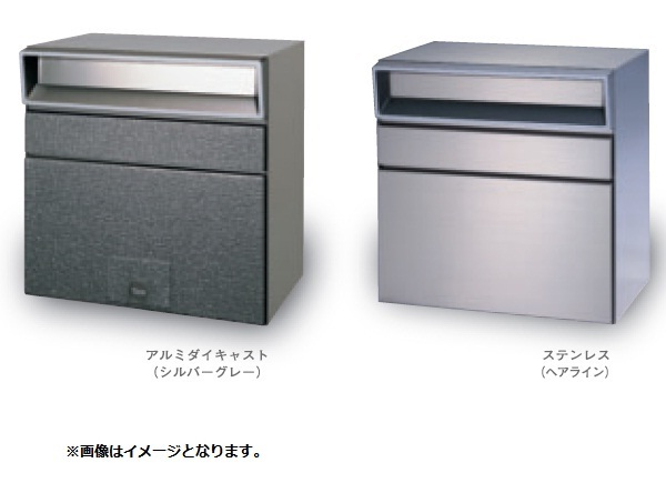 田島メタルワーク MX-303BW(壁貫通) 単体タイプ シルバーグレー/ブロンズブラウン/グリーンラスト 錠前:ラッチロック(南京錠別売)