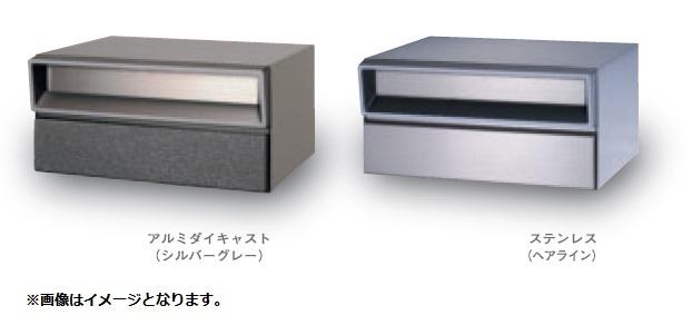 田島メタルワーク MX-303SP-HL(脚付) 単体タイプ ヘアライン 錠前:ラッチロック(南京錠別売)