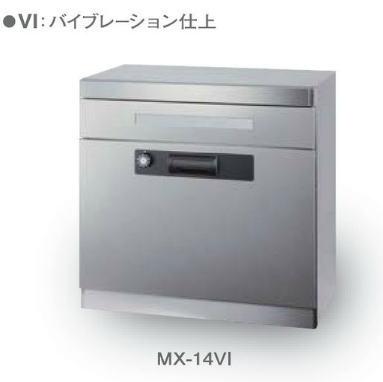 田島メタルワーク MX-14VI(myナンバー錠) 大容量コンビネーションタイプ バイブレーション仕上