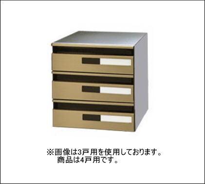 田島メタルワーク MX-48-4G(myナンバー錠) 多段式 省スペースタイプ シャンパンゴールド