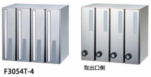 田島メタルワーク 白やぎさん-4(myナンバー錠) 多段式 省スペースタイプ ヘアライン