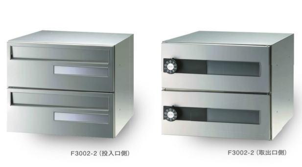 田島メタルワーク オリオン-2(myナンバー錠) 多段式 省スペースタイプ DFS(ダル)