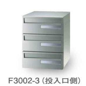 田島メタルワーク オリオン-3(myナンバー錠) 多段式 省スペースタイプ DFS(ダル)