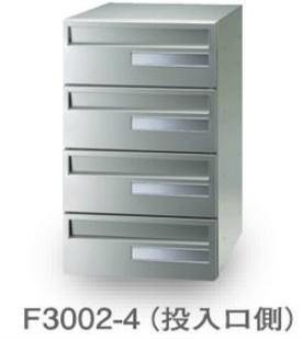 田島メタルワーク オリオン-4(myナンバー錠) 多段式 省スペースタイプ DFS(ダル)