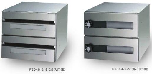 田島メタルワーク 一番星-2S(myナンバー錠) 開閉音考慮型 多段式省スペースタイプ ヘアライン
