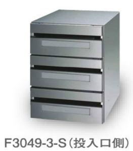 田島メタルワーク 一番星-3S(myナンバー錠) 開閉音考慮型 多段式省スペースタイプ ヘアライン