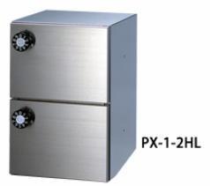 田島メタルワーク PX-1-2H(myナンバー錠) パーソナルボックス壁埋込タイプ[多目的小型ボックス] ステンレス
