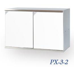田島メタルワーク PX-3-2(マグネットキャッチ) パーソナルボックス[多目的小型ボックス]施錠機能なしタイプ 白色焼付塗装仕上げ