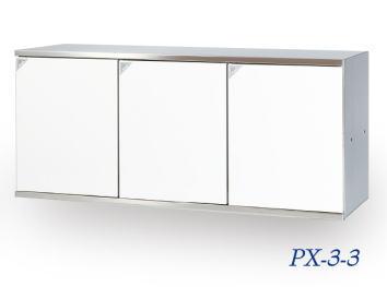 田島メタルワーク PX-3-3(マグネットキャッチ) パーソナルボックス[多目的小型ボックス]施錠機能なしタイプ 白色焼付塗装仕上げ