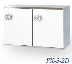 田島メタルワーク PX-3-2D(専用ダイヤル錠) パーソナルボックス[多目的小型ボックス]施錠機能ありタイプ 白色焼付塗装仕上げ