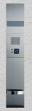 田島メタルワーク ドアフレンドH(HL仕上げ) ドアフレンド インターホン子機/埋込型 ヘアライン