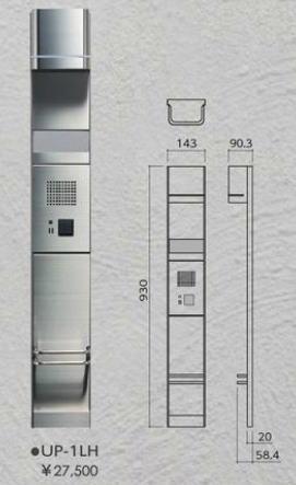 田島メタルワーク UP-1LH マンションプレートシステム ヘアライン