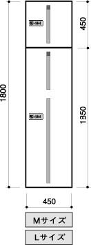 田島メタルワーク GX-DF1W 宅配ボックス 中型荷物用/ゴルフバッグ用(脱出レバー付) スチール ※