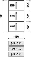 田島メタルワーク GX-DF3W 宅配ボックス 中型荷物用(捺印装置なし) スチール ※