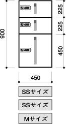 田島メタルワーク GX-DF4W 宅配ボックス(下段タイプ) 小型荷物用/中型荷物用(捺印装置なし) スチール ※