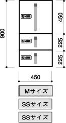 田島メタルワーク GX-DS5W 宅配ボックス(上段タイプ) 小型荷物用/中型荷物用(捺印装置なし) ステンレス ※