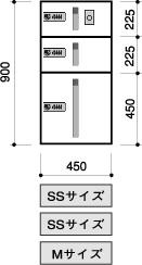 田島メタルワーク GX-DS4WN(捺印付) 宅配ボックス(下段タイプ) 小型荷物用/中型荷物用(捺印装置付) ステンレス ※