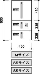 田島メタルワーク GX-DS5WN(捺印付) 宅配ボックス(上段タイプ) 小型荷物用/中型荷物用(捺印装置付) ステンレス ※