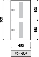 田島メタルワーク GX-S5(リターンボックス) 宅配ボックス(下段タイプ) リターンボックス(錠前なし) ステンレス ※