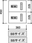 田島メタルワーク GXC-2F 宅配ボックス(上段タイプ) 小型荷物用(捺印装置なし) スチール